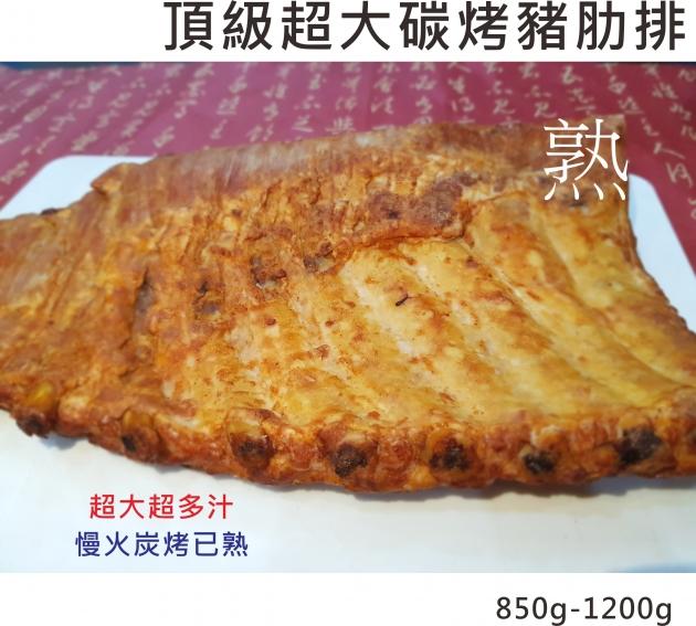 不吃牛套餐10人/份3500元 每人350元 1