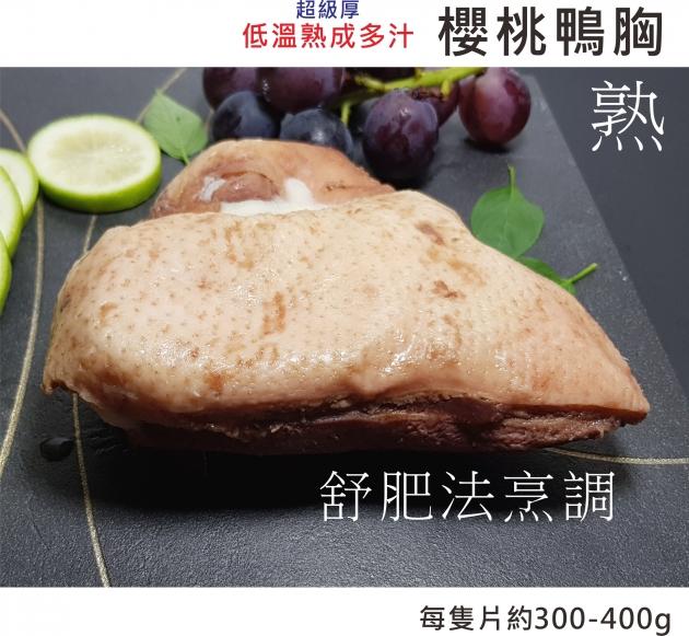 不吃牛套餐10人/份3500元 每人350元 2