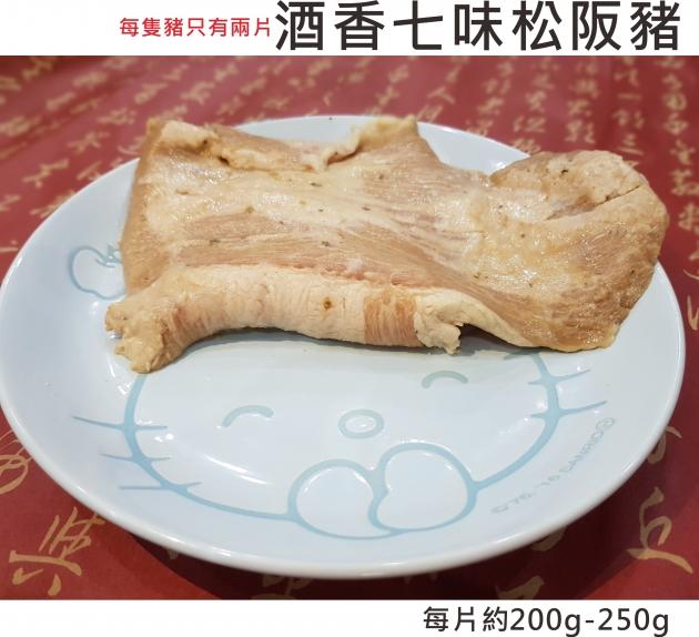 不吃牛套餐10人/份3500元 每人350元 3