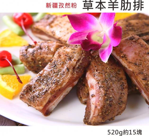 豪華套餐2200-2600元每人220-260元 2