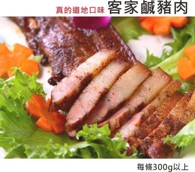 精緻套餐1800-2000元每人180-200元 5